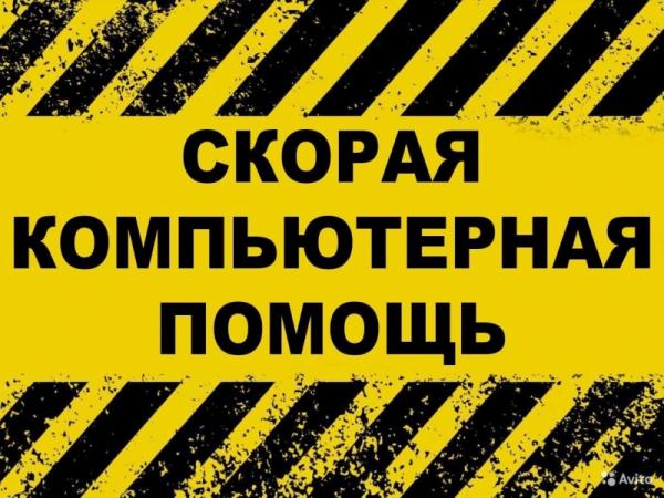 Логотип компании ТЕХНОКАУТ